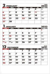 カレンダー 2022 壁掛け シンプル 3ヶ月 大きい シンプルジャンボカレンダー 特大 3ヶ月カレンダー(年表月・スリーマンス) 特大サイズ カレンダー 2022 カレンダー2022 令和4年 壁掛けカレン