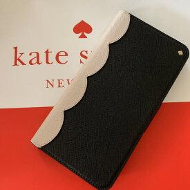 ケイトスペード アイフォンケース iPhone xsmax Kate spade 手帳型 XSマックス スカラップ カラーブロック ラップ フォリオ 黒×ベージュ  WIRU1124【日本在庫・即発送】