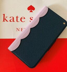 ケイトスペード アイフォンケース iPhone xsmax Kate spade 手帳型 XSマックス スカラップ カラーブロック ラップ フォリオ WIRU1124 ラベンダー×ネイビー【日本在庫・即発送】