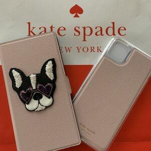 ケイトスペード Kate spade 手帳型 アイフォンケース iphone 11promax 手帳型と単品使用可!2way フレンチブルドッグ 可愛い 犬 かわいい ピンク 8ARU6537