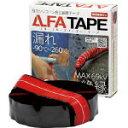 GTGエンジニアリング LLFA40 (R1-5-8AJP) テープ赤注意 写真は代表意画像になります。
