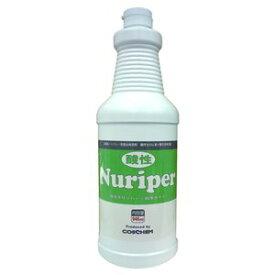 コスケム 強力酸性洗剤 酸性ヌリッパー  946ml