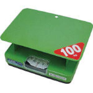 【送料無料】シンワ 簡易自動秤 ほうさく100kg (自動はかり)70008 (816-3964)