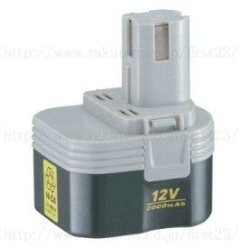 【あす楽 平日13時まで】リョービ 電池パック B-1203F2