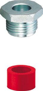 【送料無料!TRUSCO工具 激安特価(トラスコ中山)】TRUSCO FTK70用グリスシール、ナットセット FTK67 [303-3872] 【注油器】[FTK-6-7]