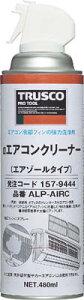 TRUSCO αエアコンクリーナー480mL ALPAIRC [157-9444] 【洗浄剤】[ALP-AIRC]
