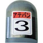 【送料無料!TRUSCO工具 お買い得特価(トラスコ中山)】盛光 当盤  3号 KDAT0003 [174-6685] 【板金用工具】[KDAT-0003]
