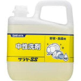 サラヤ 食器用中性洗剤 サラヤSS 5kg 31514 [294-8028] 【洗剤】[31514]
