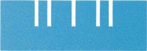 【送料無料!TRUSCO工具が安い(トラスコ中山)】TRUSCO TSK−910用仕切り 短手浅型 5枚入 ブルー TSK910SL [363-9401] 【ボックス型コンテナ】[TSK-910SL]