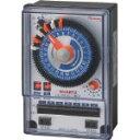 【送料無料!TRUSCO工具 激安特価(トラスコ中山)】SUNAO カレンダータイマー ET200PC [324-9701] 【タイマー】[ET-20…