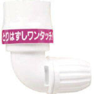 タカギ スリムL型コネクター G069SH [381-3932] 【ホースリール】[G069SH]
