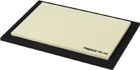 【送料無料!TRUSCO工具 格安特価(トラスコ中山)】TRUSCO リターンクッション 50L用 イエロー TRC50LY [384-1472] 【折りたたみコンテナ】[TRC-50L-Y]