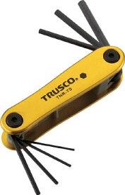 【送料無料!六角レンチ(六角スパナ)(十得ナイフ型)が割引価格】TRUSCO 六角棒レンチセット(ナイフ式) TNR7S [366-8991] 【六角棒レンチ】[TNR7S]
