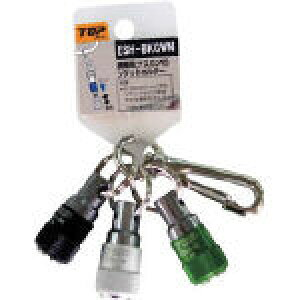 【送料無料!TRUSCO工具が安い(トラスコ中山)】TOP 携帯用ソケットホルダー 3色セット(黒×緑×白) ESHBKGWN [418-6141] 【ツールロープ】[ESH-BKGWN]