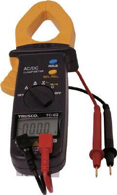 【送料無料!クランプメーターが割引特価】TRUSCO ACDCクランプメータ TC03 [415-0953] 【電気測定器・テスタ】[TC-03]