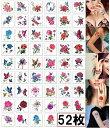 tuzuru タトゥーシール 52枚セット tatoo 刺青シール ステッカー おまけつき かわいい 花 コスプレ 全国送料無料 ポス…
