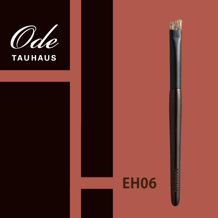 黒檀軸の高級熊野筆シリーズ『Ode - オード -』Handy(ショートサイズ) 熊野筆 メイクブラシ [名入れ無料][ネコポスOK]T A U H A U S 『Ode』Handy アイブロウ[EH06]ムジナ【RCP】
