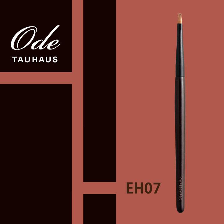 黒檀軸の高級熊野筆シリーズ『Ode - オード -』Handy(ショートサイズ) 熊野筆 メイクブラシ [名入れ無料][ネコポスOK]T A U H A U S 『Ode』Handy ライン[EH07]イタチ【RCP】
