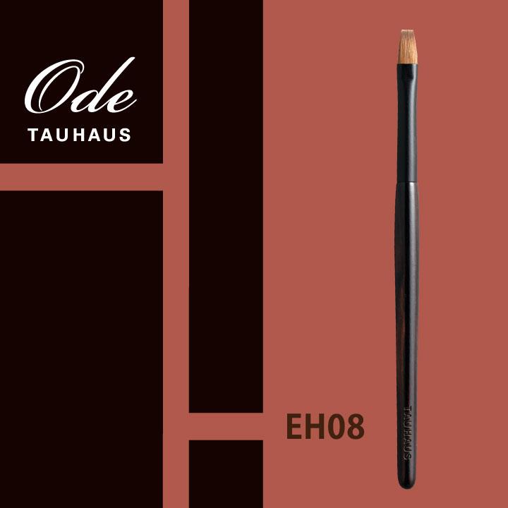 黒檀軸の高級熊野筆シリーズ『Ode - オード -』Handy(ショートサイズ) 熊野筆 メイクブラシ [名入れ無料][ネコポスOK]T A U H A U S 『Ode』Handy リップ[EH08]イタチ【RCP】