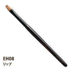 黒檀軸の高級熊野筆シリーズ『Ode-オード-』Handy(ショートサイズ)熊野筆メイクブラシ[名入れ無料][送料無料]【楽ギフ_名入れ】TAUHAUS『Ode』Handyパウダー[EH01]灰リス+山羊