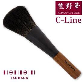 伝統とデザインを合わせたtauhausのC-Lineシリーズ
