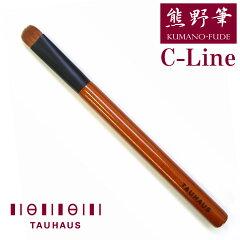 TAUHAUSメイクブラシ(化粧筆)アイシャドウブラシ