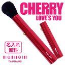 【名入れ無料】《熊野筆》 TAUHAUS CHERRY携帯用チークブラシ(A-CK-20G-RD)タウハウス 熊野筆 化粧筆 メイクブラシ …