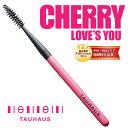 【名入れ無料】【ネコポスOK】TAUHAUS『CHERRY スクリューブラシ』(P-EB-02N-S)タウハウス 化粧筆 メイクブラシ ま…