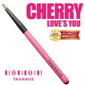 【名入れ無料】【ネコポスOK】《熊野筆》 TAUHAUS 『CHERRY アイラインブラシ』(P-EL-04W-F)タウハウス 熊野筆 化粧筆 メイクブラシ アイライン 名入れ