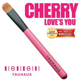 【名入れ無料】【ネコポスOK】《熊野筆》 TAUHAUS 『CHERRY アイシャドウブラシ(イタチ)』(P-ES-10W-RFS)タウハウス 熊野筆 化粧筆 メイクブラシ アイシャドウ 名入れ