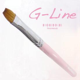 《 熊野筆 》TAUHAUS G-Lineリップブラシ[ネーム入れOK] [ネコポスOK]タウハウス 熊野筆 化粧筆 メイクブラシ 名入れ リップブラシ 紅筆 コンシーラー