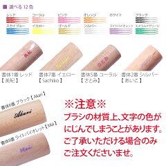 熊野筆化粧筆TAUHAUSタウハウス《熊野筆》NH-Lineメイクブラシアイシャドウブラシ(馬・つくし)