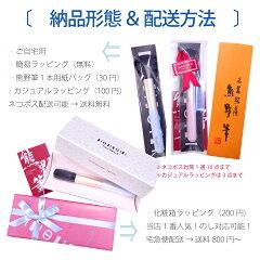 https://image.rakuten.co.jp/tauhaus/cabinet/wrapping/wrapping.jpg