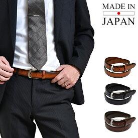 [タバラット]ベルト メンズ 本革 名入れ ビジネス ビジネスカジュアル シャドウ 仕上げ ノンステッチ 日本製 刻印 ブランド Tps-052