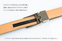 [タバラット]ベルトメンズ本革クリックフィット日本製紳士ベルトビジネスキーリットサイズ調節可30mm幅名入れ可ギフトTAVARATTps-097ラッピング無料