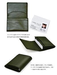 【送料無料】名刺入れメンズ本革大容量名入れ刻印カードケースブランドコンパクト薄い50枚収納TAVARATFLATTAV-019(メール便選択で送料無料)