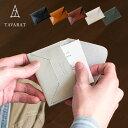 [タバラット]名刺入れ メンズ 本革 名入れ 日本製 薄型 コンパクト ビジネス カードケース Tps-013 ラッピング無料