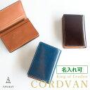 [タバラット]名刺入れ コードバン メンズ 名入れ 日本製 本革 ビジネス カードケース Tps-036 敬老の日