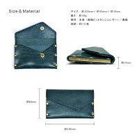 名刺入れメンズ本革真鍮コンパクト日本製TAVARATTps-048