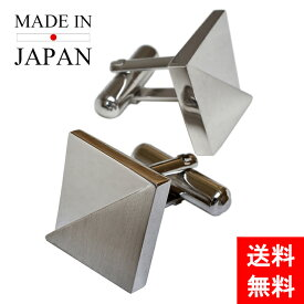 [タバラット]カフス 日本製 シンプル 真鍮製 ジオメトリック Tps-056 クリスマス