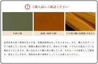 [タバラット]名刺入れメンズ本革真鍮コンパクト日本製Tps-048