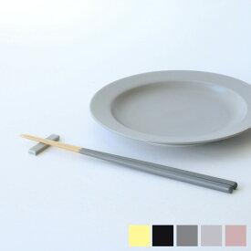 STIIK スティック 箸 はし 2膳入り カトラリーのような箸 一年箸 竹製 stk バレンタイン ギフトラッピング無料