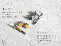 [タバラット]ネクタイピンカフスセット日本製真鍮本革ツイストKts-005ギフトラッピング無料