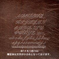 [タバラット]名入れ刻印(対象商品と一緒にご注文下さい)ta-na