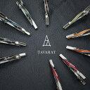 [タバラット]ネクタイピン メンズ 日本製 真鍮製 ツイスト 本革 ユニーク おしゃれ 人気 ブランド シンプル 革 タイ…