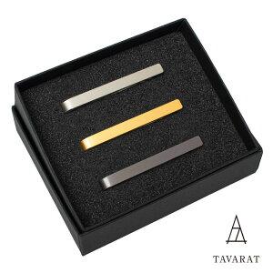 [タバラット]柔 ネクタイピン 3本セット 指紋がつかない メンズ 日本製 おしゃれ ブランド シンプル ユニーク ゴールド タイピン タイバー Tps-023R-3set 新生活 ギフトラッピング無料