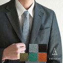 [タバラット]ニットタイ ネクタイ メンズ オシャレ 日本製 ブランド ウール 100% 5.5cm幅 丸編み グリーン ネイビー Tps-089 ラッピング無料