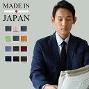 [タバラット]ニットタイ シルク 100% ネクタイ メンズ ブランド オシャレ 日本製 ネイビー グリーン Tps-007