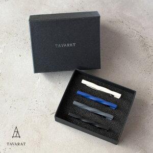[タバラット]ネクタイピン 4本セット カラードピン メンズ ツイスト 塗装 ビジネス おしゃれ ブランド タイピン タイバー 日本製 Tps-114-4set 新生活 ギフト ラッピング無料