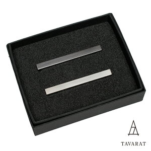 [タバラット]ネクタイピン 2本セット メンズ シンプル ブランド おしゃれ ビジネス 就活 人気 ギフト タイピン タイバー 日本製 ワニロ式 サテーナ加工 Tps-043-2set 新生活 ギフトラッピング